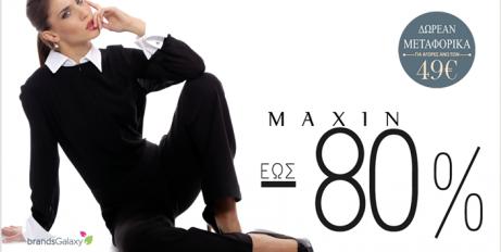 Brandsgalaxy - γυναικεία ρούχα Maxin έως -80%