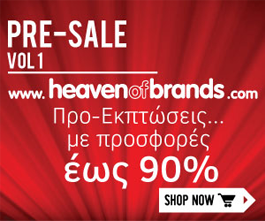 Heaven of Brands προ-εκπτώσεις έως -90%